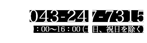 047-300-8221